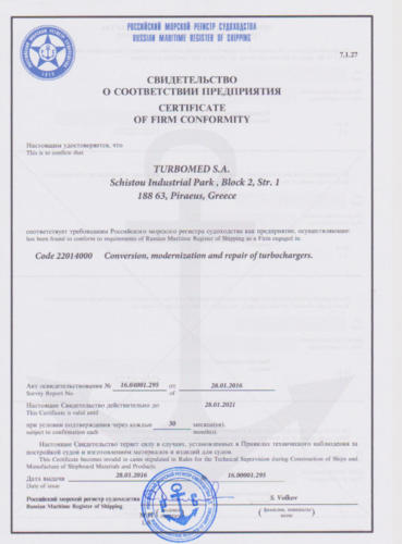 RS CertificationSmall